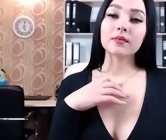 Sex cam to cam chat with couple - office_online, sex chat in office