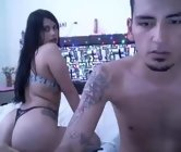 Free sex on webcam with couple - kalanypatterson25, sex chat in colombia